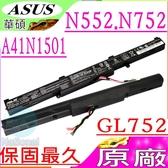 ASUS 電池(原廠)-華碩  A41N1501,N752,N752VW,N752VX,N552電池,N552V,N552VX,N552VW,GL752 電池