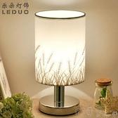 臺燈臥室床頭燈創意簡約現代個性小夜燈浪漫溫馨餵奶調光觸摸臺燈 【快速出貨】