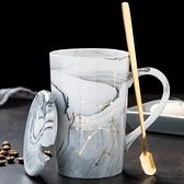 北歐創意陶瓷杯子十二星座馬克杯帶蓋勺情侶咖啡杯男女家用水杯 酷男精品館