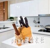 刀架廚房用品菜刀架刀座收納刀具架子筷子架多功能置物架 js7864『Pink領袖衣社』