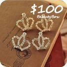 韓版  奢華璀璨滿鑽皇冠耳環-金色。100元。【BeautyBox】C1503S2026