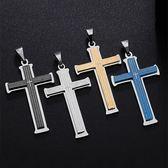 《 QBOX 》FASHION 飾品【CPN-206】精緻個性基督教經文十字架鈦鋼墬子項鍊(四色)