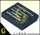 ES數位 TZ40 FT5 ZS30 ZS40 FT5 專用 DMW-BCM13 高容量 1250mah 防爆電池 BCM13