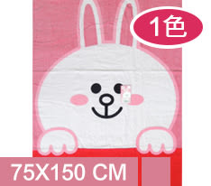 LINE兔兔 浴巾 100%棉 正版授權