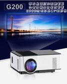 GWM G200 投影機 2000流明 行動投影機