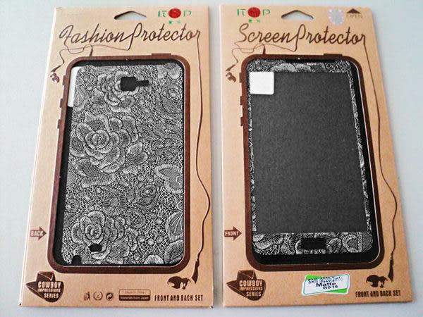✔Samsung Galaxy Note N7000 I9220 金屬玫瑰 前後貼 霧面/手機/螢幕保護貼+背蓋保護貼 防指紋  靜電吸附