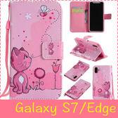 【萌萌噠】三星 Galaxy S7 / S7Edge 韓國可愛彩繪保護套 全包軟邊側翻皮套 支架 插卡 磁釦 皮套