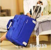 拉桿包 包旅行包女手提行李包旅行袋可折疊防水輪子待產包大容量 GW879【甜心小妮童裝】