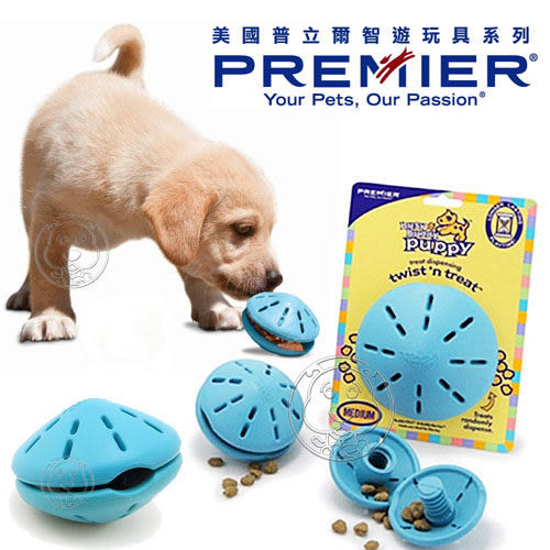 【 培菓平價寵物網 】美國普立爾》PREMIER狗仔很忙智遊玩具系列 ~寶貝飛碟XS~