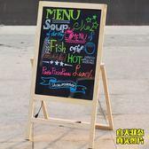 熒光板 熒光板髮光黑板木制廣告電子LED展示牌手寫屏彩色夜光字實木支架 韓菲兒