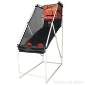 記分投籃機室內戶外運動兒童籃球架投籃架親子游戲 雙十二全場鉅惠 YTL