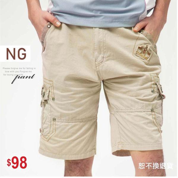 【大盤大】A525 男 NG無法退換 L XL 水洗褲 夏 素面短褲 純棉五分褲 休閒褲 工裝褲 口袋工作褲