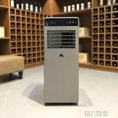 冷空調 移動空調冷暖大1.5匹1P單冷立式便攜式家用免安裝一體機廚房 第六空間 igo
