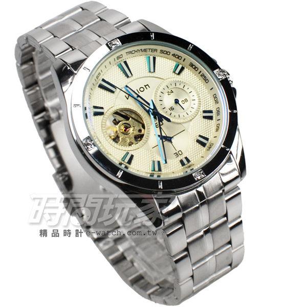 Wilon 三眼錶 鑲鑽 時尚機械腕錶 男錶 防水手錶 鏤空機械錶 不繡鋼錶帶 真三眼 W2065白