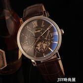 2019新款專柜男士手錶防水全自動石英表超薄時尚非機械男表    JSY時尚屋
