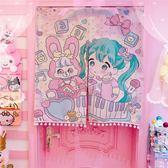 敲少女心日系夢幻球球女孩門簾裝飾公主主播房間臥室粉裝飾遮擋簾