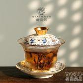 蓋碗 金圈琺瑯彩三才蓋碗耐熱玻璃家用泡茶碗功夫茶具透明泡茶器  『優尚良品』