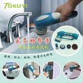 電動清洗刷洗碗廚房用刷子充電式 ☸mousika