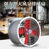 12寸強力圓筒管道風機工業抽風機換氣扇廚房靜音抽油煙排風排氣扇  台北日光