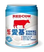( 加送3罐) 紅牛愛基低電解質濃縮配方營養素 237ml*24罐/一箱 *維康