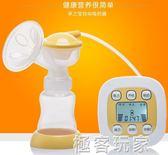 吸奶器電動吸力大靜音自動催乳擠奶抽奶拔奶器產后按摩手動 『極客玩家』
