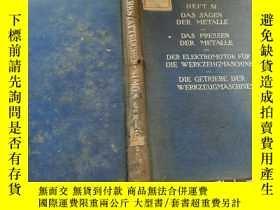 二手書博民逛書店罕見英文原版(HEFT6)Y223356
