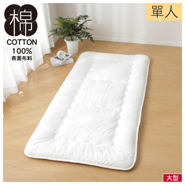 ◆純棉 日式床墊 睡墊 折疊床墊 NATURAL 單人 NITORI宜得利家居