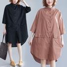 中大尺碼洋裝 大碼連身裙春夏新款胖MM寬鬆遮肚減齡純色立領不對稱大口袋襯衫裙