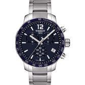 TISSOT 天梭 QUICKSTER CLASSIC 計時運動手錶-藍/42mm T0954171104700