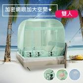 蚊帳 加密大方頂防蚊蟲 蒙古包 防蚊蟲 防蚊帳 加密網紗 超大空間(雙人)