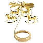 歐沛媞 歐式旋轉燭罩蠟燭台-金-旋轉木馬 加贈YANKEE CANDLE 香氛蠟燭49g