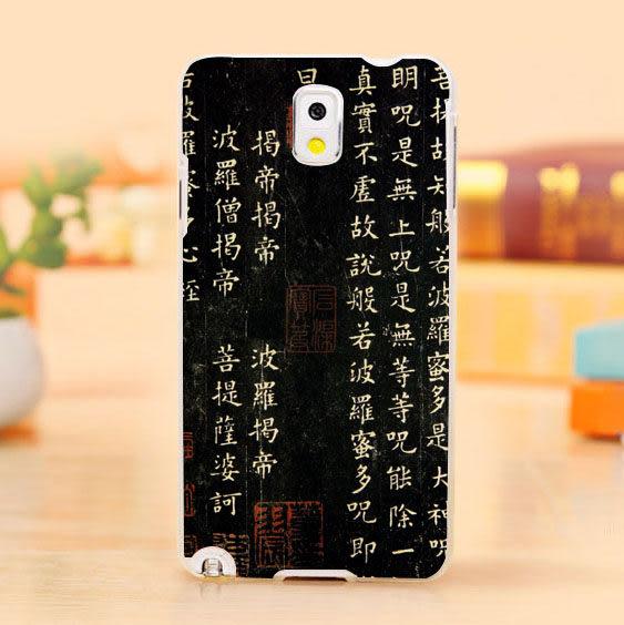 [ 機殼喵喵 ] 三星 Samsung i9600 Galaxy S5 手機殼 客製化 照片 外殼 全彩工藝 SZ027 心經
