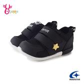 Moonstar月星寶寶鞋 學步鞋 男女嬰兒鞋 小童運動鞋 寶寶機能鞋 寬楦速乾運動鞋 J9634#黑色◆OSOME奧森