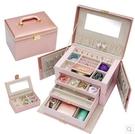 歐式公主首飾盒婚嫁禮物可愛公主飾品盒收納...