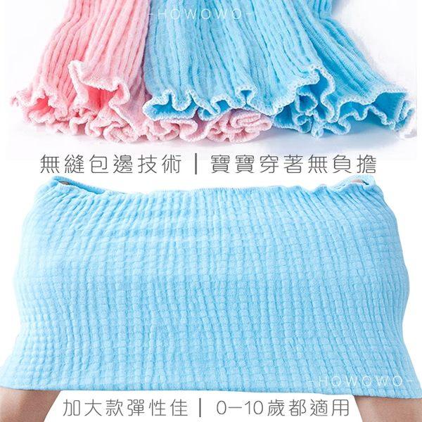 嬰兒肚圍 精梳棉肚圍 日本寶寶腹圍 彈性腹卷 寶寶肚圍 RA1049