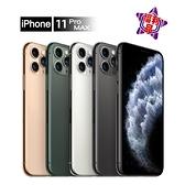 【福利品】APPLE IPHONE 11 PRO MAX 512GB 6.5吋 (外觀近全新_贈玻保+保護套)