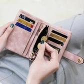 簡約個性女士錢包女短款折疊零錢袋