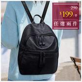 後背包-個性造型黑色雙肩後背包-單1款-A12121766-天藍小舖