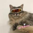 買1送1 寵物太空墨鏡貓咪配飾拍照飾品搞笑眼鏡寵物太陽鏡【小獅子】