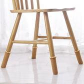 優思居 椅子桌子腿墊 桌腳椅腿保護套保護墊防滑凳子墊餐椅腳墊【全館免運好康八五折】