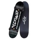 滑板車四輪初學者女生男生成人青少年兒童滑板短板專業板雙翹滑板 夢幻小鎮
