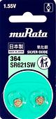SR621(364)電池