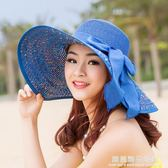 遮陽帽子女夏遮陽帽防曬大沿可折疊草帽防紫外線海邊太陽帽青年