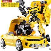 變形玩具金剛大黃蜂汽車恐龍機器人甲殼蟲模型正版兒童男孩CC2775『易購3c館』