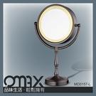 MD0157-L--古董棕刷線 桌上雙面 LED化妝鏡