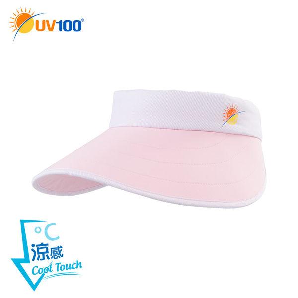 快速出貨 UV100 防曬 抗UV-涼感休閒遮陽帽-童