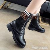 馬丁靴女夏季學生英倫風厚底增高機車靴透氣網紅瘦短靴女春秋單靴  英賽爾