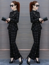 春裝套裝女免運新款女裝時尚氣質禦姐洋氣職業春秋闊腿褲兩件套