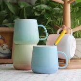 陶瓷杯馬克杯帶蓋勺圓形文藝韓版水杯