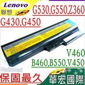 LENOVO 電池(保固最久)-聯想 G430,G530,G530A,B460,B460E,B550,N500,Z360,LO8L6C02,LO8O4C02,42T4586